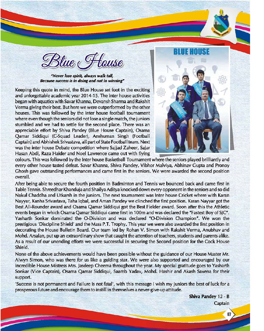 house report - st. joseph's college, allahabad